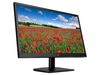 "21.5"" HP 22y (2YV09AA), IPS LED, 16:9, 1920x1080, 5ms, 600:1, 250cd/m2, VGA/DVI"