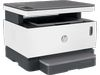 HP Neverstop Laser MFP 1200n, print/copy/scan, print 600dpi, up to 20ppm, scan 600dpi, USB/LAN (5HG87A)