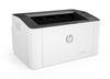 HP Laser 107w Printer, A4, 600dpi, 64MB, 20ppm, USB2.0/Wi-Fi (4ZB78A)