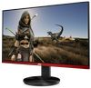 "24.5"" AOC G2590VXQ, TN, 1920x1080, 1ms, 1000:1, 250cd/m2, Speakers, VGA/HDMI/DP"