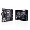 Asus PRIME H310I-PLUS R2.0/CSM, Intel H310, VGA by CPU, PCI-Ex16, 2xDDR4, M.2, VGA/DVI/HDMI/USB3.1(Gen1), mini-ITX (Socket 1151)