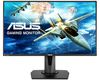 "27"" Asus VG278QR, 1920x1080, 165Hz, 1ms, 400cd/m2, 1000:1, speakers, pivot, DVI/HDMI/DP"