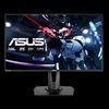 "27"" Asus VG279Q, IPS, 144Hz, 1920x1080, 1ms, 400cd/m2, 1000:1, 100M:1, speakers, pivot, DVI/HDMI/DP, Black"