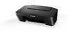 Canon PIXMA MG2550S, A4, print/scan/copy, print 4800x600dpi, 8/4ppm, 600x1200dpi scan, USB, black