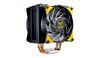 CoolerMaster MasterAir MA410M TUF Gaming Edition, Intel LGA 2066/2011-v3/2011/1151/1150/1155/1156/1366, AMD AM4/AM3+/AM3/AM2+/AM2/FM2+/FM2/FM1, 120mm, 600-1800rpm, 6-31dB, 4pin (MAM-T4PN-AFNPC-R1)
