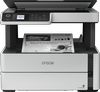 Epson M2140, ITS, monochrome, A4, Print/Scan/Copy, print 1200x2400dpi, 39ppm, scan 1200x2400dpi, Duplex, LCD, USB