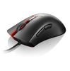 LENOVO Y Gaming Optical Mouse, 4000dpi (GX30L02674)