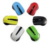 Gembird MUSW-101, Wireless optical mouse, 1200dpi, USB Nano-receiver, black/blue/green/white/yellow/red