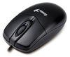 Genius NetScroll 200 Laser, comfy precision laser mouse, USB, black