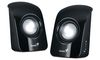 Genius SP-U115, Stereo USB Powered Speakers, black/blue/red/white