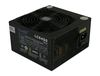 LC Power LC6450, 450W, Super Silent Series, 12cm fan/Active PFC/80PLUS Bronze