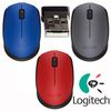 Logitech M170, Wireless Mouse, USB Nano receiver, grey