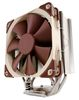 Noctua NH-U12S, 120mm, 300-1500rpm, 18.6-22.4dB, Socket AMD AM4/AM3+/AM3/AM2+/AM2/FM2+/FM2/FM1, Intel 2066/2011-0/2011-3/1156/1155/1150/1151/1200