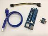 PCI-E extender - 6-pin connector