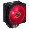 CoolerMaster Hyper 212 RGB Phantom Gaming Edition, Socket AM4/AM3+/AM3/AM2+/AM2/FM2+/FM2/FM1, 2066/2011-v3/2011/1151/1150/1155/1156/1366, 120mm, 650-2000rpm, 8-30dB, 4-Pin (RR-212S-PGPC-R1)