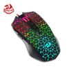 Redragon Inquisitor M716, RGB Gaming Mouse, 5000dpi, 7 Programmable Buttons