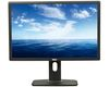 "24"" Dell Ultrasharp U2412M, IPS LED, 16:10, 1920x1200, 8ms, 1000:1, 300cd/m2, pivot, VGA/DVI/DP/USB, black"