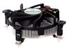 SilverStone NT07-775, Nitrogon CPU Cooler, low profile, socket 775, 15-23dBA [24]